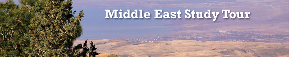Middle East Study Tour