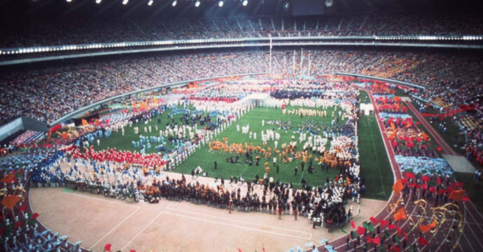 The Opening Ceremony of the 1976 Summer Olympic Games (via olympic.org).